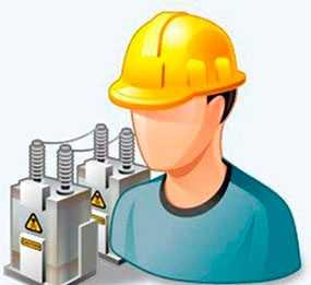 Обучение по профессии Электромонтер по обслуживанию подстанций напряжением 35-110 кВ