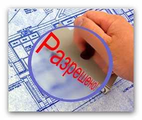 Выдача разрешения на право производства работ в охранной зоне электрических сетей