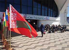 Организация международных выставок в Республике Беларусь