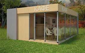 Строительство быстровозводимых модульных кафе