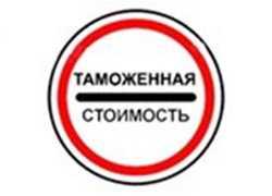 Классификация товаров в соответствии с Единым таможенным тарифом Таможенного союза и расчет таможенных платежей