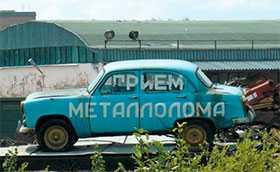 Определение показателей радиационной безопасности в металлоломе при сдаче и заготовке