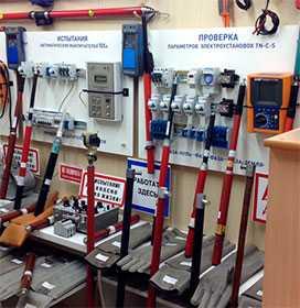 Испытание средств защиты, используемых в электроустановках