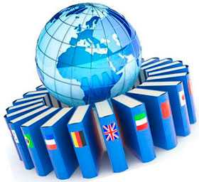 Лингвистическое сопровождение инвестиционных проектов