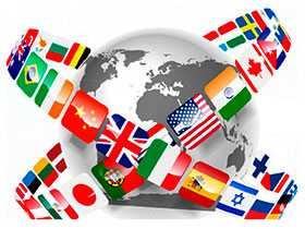 Перевод текстов и локализация вебсайтов