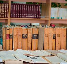 Предоставление в пользование фондов научно-технической библиотеки БелТПП