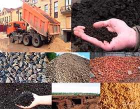 Доставка материалов (песка, грунта, щебня)
