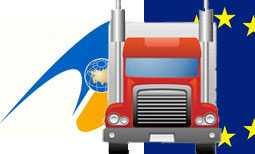 Международные автомобильные грузоперевозки из стран Европейского союза