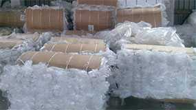 Закуп (прием) отходов пленки полиэтиленовой у населения и предприятий для дальнейшей переработки