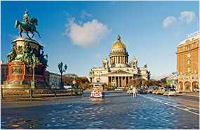 Тур выходного дня Блистательный Санкт-Петербург