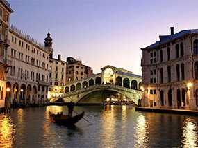 Туры в Европу Вена-Венеция-Зальцбург-Прага