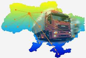 Экспресс доставка в Украину
