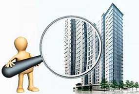 Обследование перед покупкой недвижимости