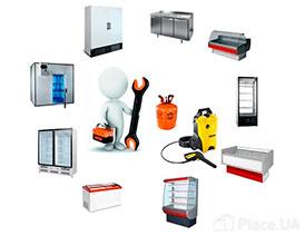 Сервисное, гарантийное и постгарантийное обслуживание холодильного оборудования