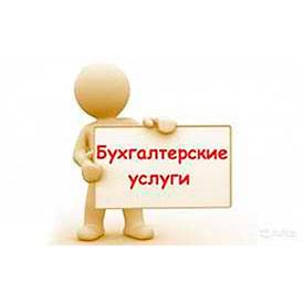 Составление документов по отделу кадров