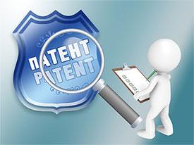 Патентные исследования
