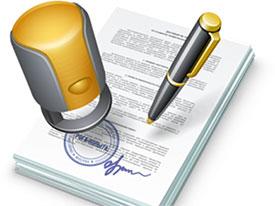 Подготовка лицензионных соглашений
