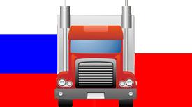 Автомобильные грузоперевозки Россия-Польша