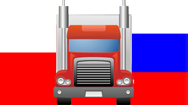 Автомобильные грузоперевозки Польша-Россия