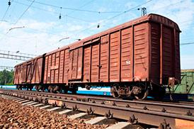 Железнодорожные грузоперевозки в крытых вагонах