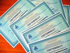 Выдача сертификатов свободной продукции
