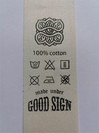 Изготовление текстильных этикеток из полиэстера