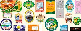 Изготовление информационных самоклеящихся этикеток (на пищевые и промышленные товары)