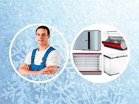 Ремонт и техническое обслуживание холодильного оборудования
