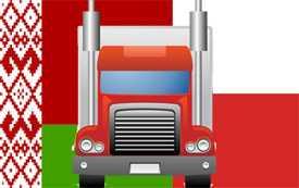 Автомобильные грузоперевозки Польша-Беларусь до 7 тонн