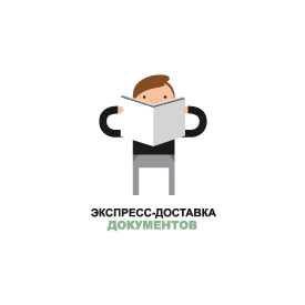 Экспресс почта Минск-Львов