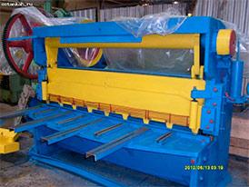 Продажа металлорежущего оборудования