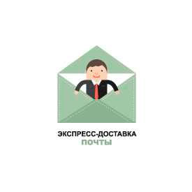 Экспресс почта в Польшу