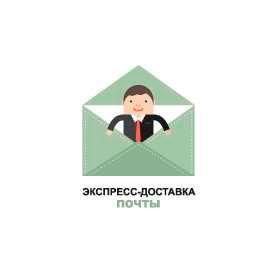 Экспресс почта Минск