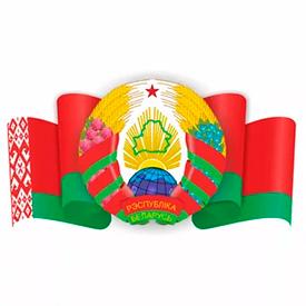 Изготовление геральдического панно с символикой Республики Беларусь