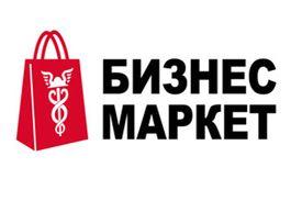 Размещение коммерческих предложений на on-line площадке 'Бизнес-маркет'
