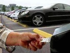Системы парковки (платная стоянка)
